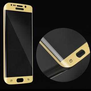 Ochranné tvrzené sklo na Samsung Galaxy S7 Edge Full Face - zlatá barva
